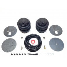 Универсальный комплект пневмоподвески 160D1