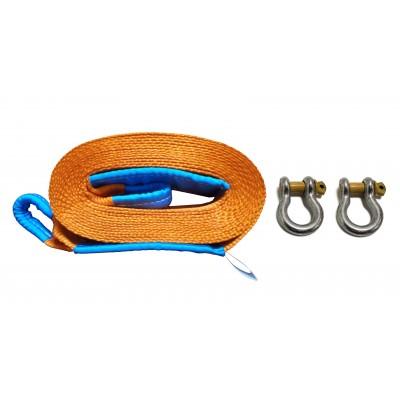 Усиленный буксировочный строп (шакл/шакл) 21 тн./6 метров
